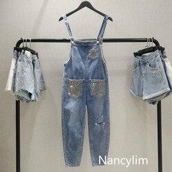 Комбинезон, женские джинсы с ремнем на плече, штаны на лямках с высокой талией для девочек, студенток, весна-лето, новинка, хит продаж, рваные ...