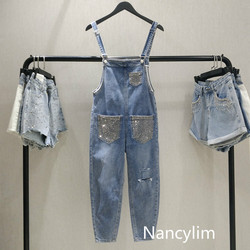 Overall Women Shoulder Strap Jeans High-waist Strap Pants Girls Students Spring Summer New Hot-drilled Holes Loose Jeans Pants