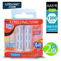 2PCS AA 1200mah 14500 3.2v lifepo4 Batteria Ricaricabile Nuovo di Alta Capacità