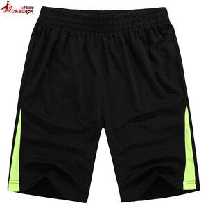 Жутко и boror плюс размер M ~ 6XL 7XL 8XL 9XL Для мужчин спортивные Шорты для женщин летние Для мужчин S Пляжные шорты Повседневное мужской шорты для же...