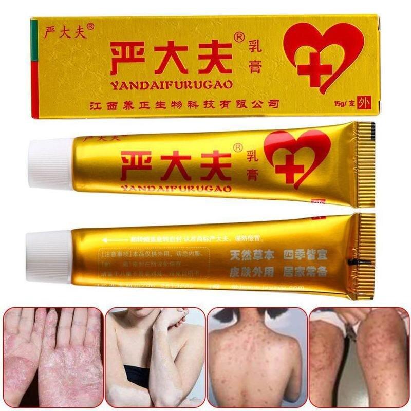 15g/Box Psoriasis Cream Treatment Skin Care Cream Chinese Herbal Relief Psoriasis Ointment Dermatitis Eczema Pruritus Cream Hot
