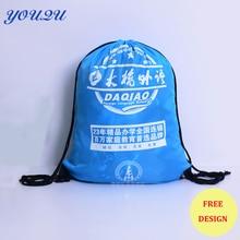 Hot sell cheap drawstring bag with custom logo printed