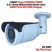2.8-12 мм объектив моторизованный зум с автоматической диафрагмой с переменным фокусным расстоянием 1080 P Sony Starlight Водоустойчивая Пуля Hybrid 4 в 1 ...