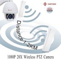 2 sets of wireless kit video surveillance IP PTZ camera WIFI full HD 1080P 20 times zoom automatic tracking hemisphere camera On