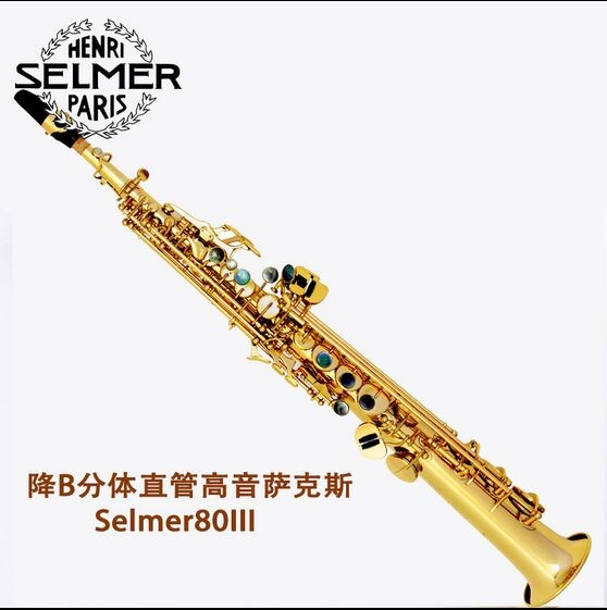 Hot Selmer 803 Soprano Saxophone Electrophoresis Gold Top Musical Instruments Sax Soprano professional grade brand new soprano saxophone yss 475 bronze b flat playing professionally one straight top musical instruments professional grade