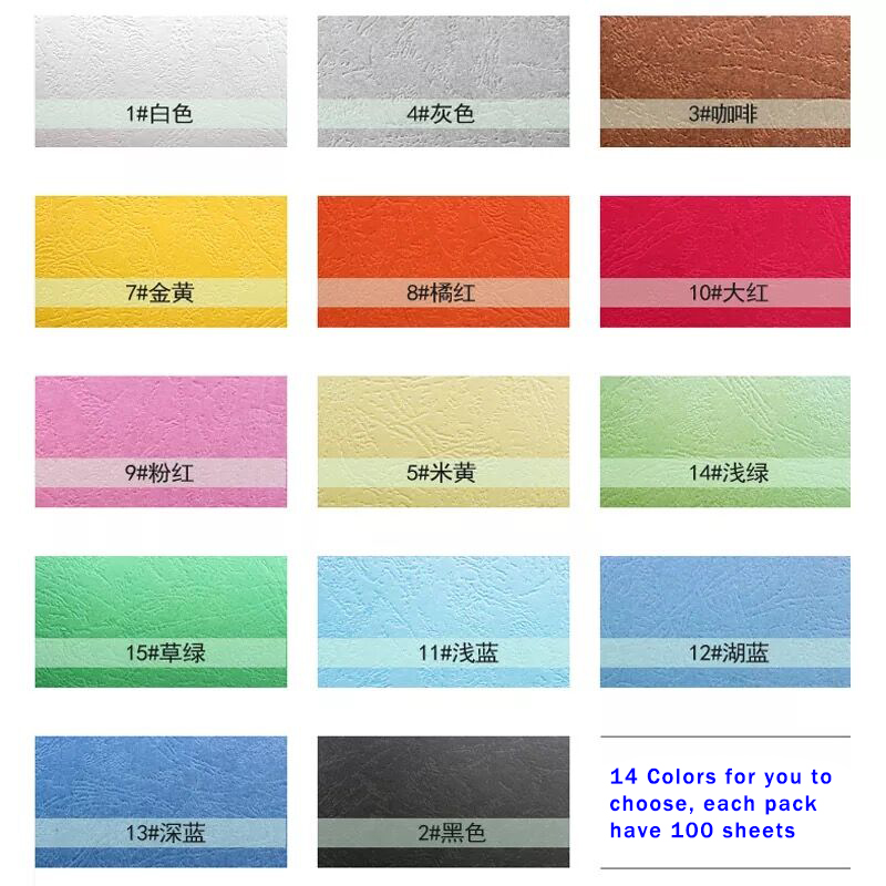 100 Sheets Color Dermatoglyph Paper A4 230g Multicolour Cardboard / Cover Paper For Printing Or Handwriting