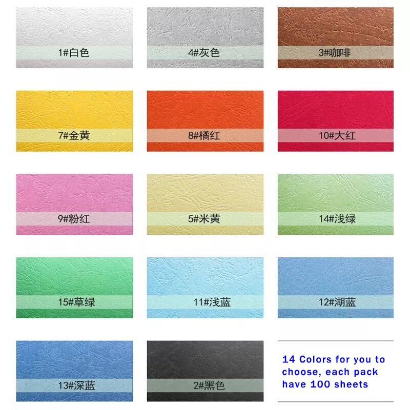 100 sheets Color Dermatoglyph…