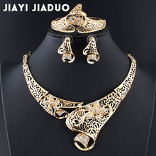 jiayi jiaduo Jewelry Sets flower Necklace Earrings Bracelet Ring Sets For Women Wedding Bridal Gold-color African jewelery sets(China)