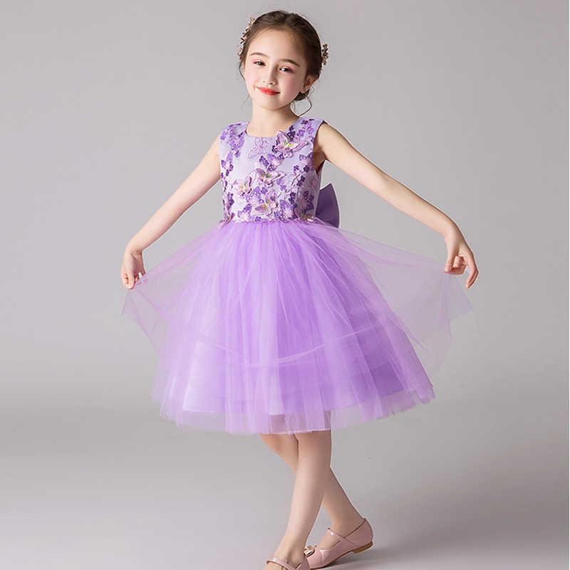 JaneyGao フラワーガールドレスウェディングパーティーキッズフォーマルドレス子供夏の誕生日パーティードレス紫、青 2019 新