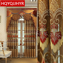 Brown European custom luxury high shade embroidered curtains for Living Room classic quality Bedroom Windows