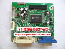 Free shipping P215H AD plate decoder board 715G2883-1-6 motherboard driver board