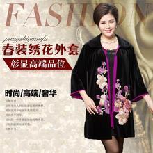 Large Size Clothing Women Embroidery Velvet Coat Winter 2016 Black Velvet Kimono 3/4 Sleeves Vintage Maxi Coat Middle Age Cloth