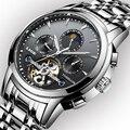 Мужские автоматические механические часы LIGE  полностью стальные водонепроницаемые спортивные часы  2019