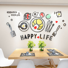 new design waterproof kitchen wall sticker home decor for  FOB Reference Price:Get Latest Price