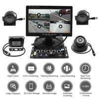 7 дюймовый квадрант Экран монитор 4x сбоку заднего сверхчувствительный элемент просмотра на микрочипах Камера Системы для грузовик RV