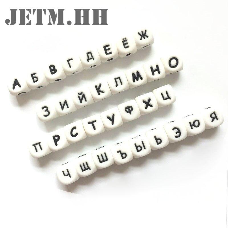 JETM.HH 30pc BPA Free Silicone Bead DIY Teething necklace