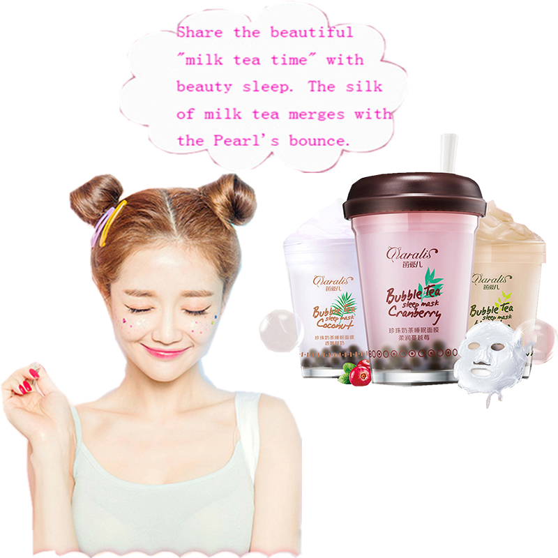 Daralis jelly Mask facial care sleeping mask Extracts from natural plants Bubble Tea mask makeup Tightening Moisture 100g/pcs bulang mountain tea gel instant puer tea extracts raw 20g