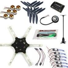 DIY FPV Drone GPS APM2.8 Alien Across Carbon Fiber RC Helicopter Motor ESC F11798-E