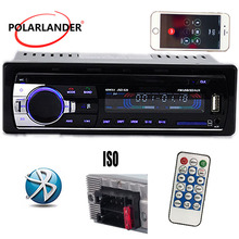 NEW 12V Bluetooth in one din cellphone Charger Car Stereo Radio MP3 Audio Player MP3 FM USB SD AUX-IN Car Electronics In-Dash cheap PolarLander 2 5 Aluminum+plastic 256*186 0 5kg 188mm(W)*58mm(H) English 4*45w 87 5-108MHz 360593 360593 200005079 271 100014620