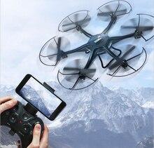 Besar Selfile H1 Penjelajah WIFI FPV drone dual control remote control quadcopter 2.4G 6-Axis 47 CM rc drone dengan 2.0MP HD kamera