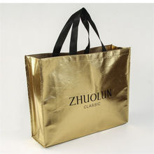 Wholesale 500pcs/lot different size custom shiny promotional non woven bag/custom tote reusable shopping bags for giveaway