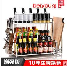 The kitchen shelf has a two-layer stainless steel floor seasoning board tool for the rack  the tool