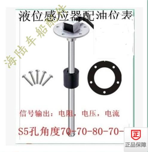 Water Level Sensor, Oil Level Sensor, Oil Float, S5 Hole Installation, Vehicle and Vehicle Tank Level Monitoring 0-190ohm 1 2 built side inlet floating ball valve automatic water level control valve for water tank f water tank water tower
