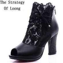 Летняя обувь с открытым носком Натуральная кожа Женщины Cut Out ботинки на шнуровке ботильоны с открытым носком Модные полусапожки босоножки на высоком толстом каблуке