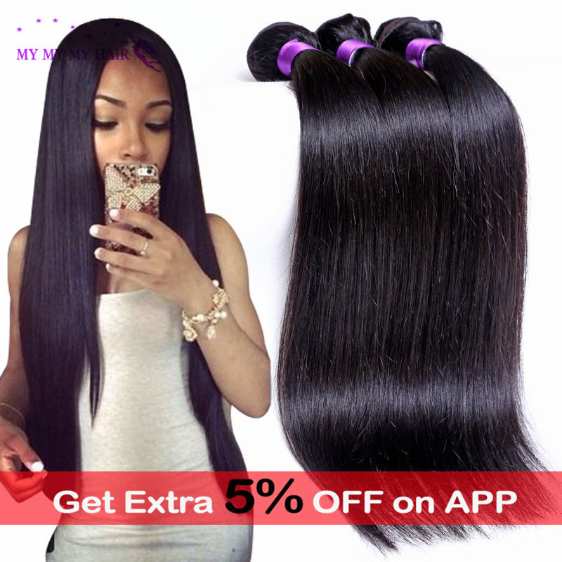 Hair Weaving  Hair Weaving: Malaysian virgin hair weave body wave bundles 3 bundle deals unprocessed Malaysia mink hair wet and wavy human hair peerless