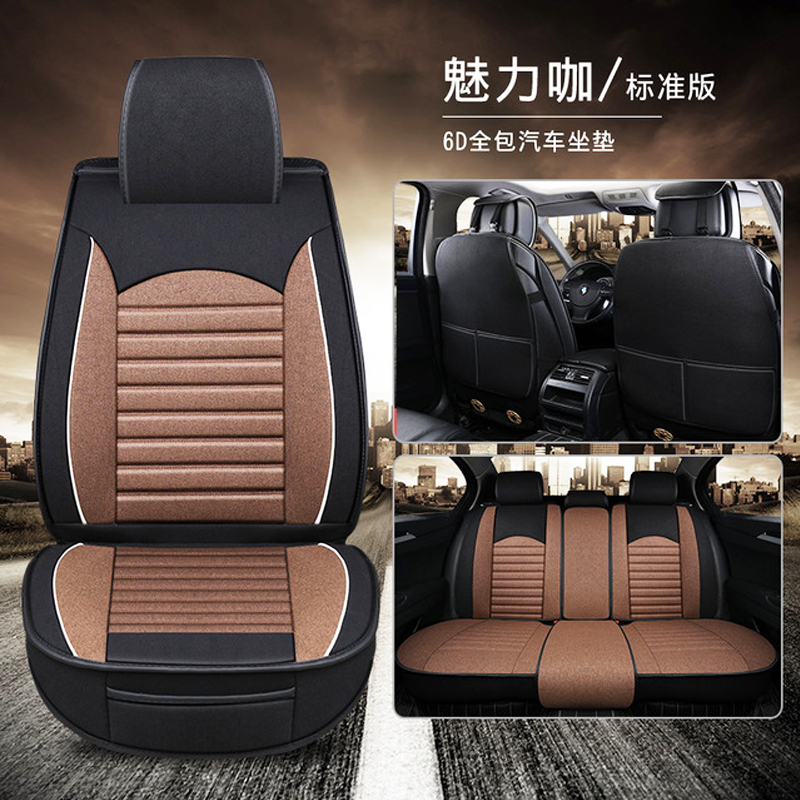 Image 4 - Four season personality new car seat cushion Flax car seat cover Fully encircled leather linen car seat cushion car Seat covers-in Automobiles Seat Covers from Automobiles & Motorcycles