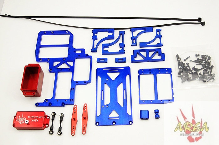 Dual Servo Block For LOSI 5IVE-T billet rear hub carriers for losi 5ive t
