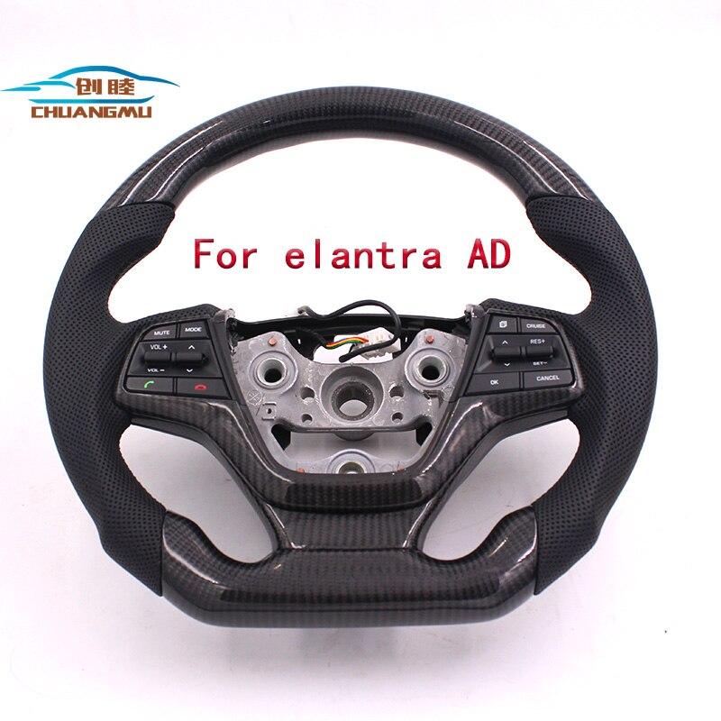 Chuangmu لشركة هيونداي إلنترا شقة متعددة الوظائف عجلة القيادة/مع سرعة ثابتة كروز/ألياف الكربون عجلة القيادة 56110 F-في عجلات القيادة ومحاور عجلة القيادة من السيارات والدراجات النارية على CHUANGMU Official Store