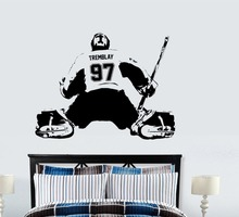Custom Large Player choose jersey name and numbers Vinyl wall sticker decor kids bedroom Boys Art home Sports Decal H-4