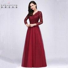 Sexy Deep V Back Burgundy Lace Prom Dresses Long  Sleeve Neck Appliques Gown Vestido de Festa Longo