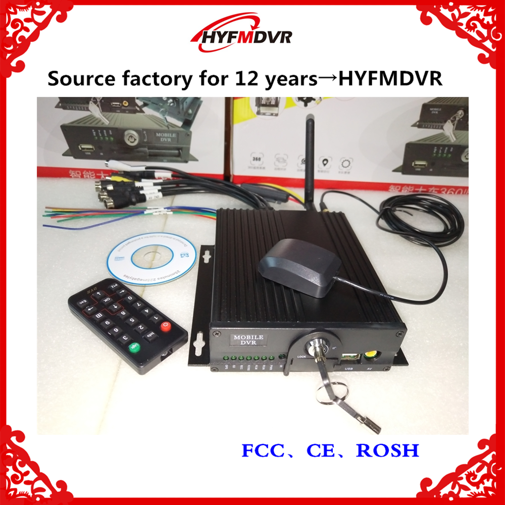 1080P 4CH MDVR dual SD card storage GPS WiFi remote monitor host support NTSC/PAL mode car dvr