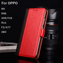 Case for oppo A83 F3 A77 R9 R9S A59 F1S R11 coque Luxury Ostrich Leather cases Stand fashion hit color Flip cover phone funda