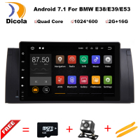Android 7 1 Quad Core GPS Navi 9 Inch Full Touch Car DVD Multimedia For BMW