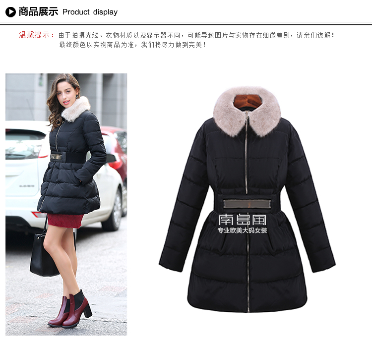 2015 New Warm Winter  Large Size Fur Collar Slim Long  Solid Down Plus Size 5XL Women Clothing  Women Down And Parkas 2015 Long