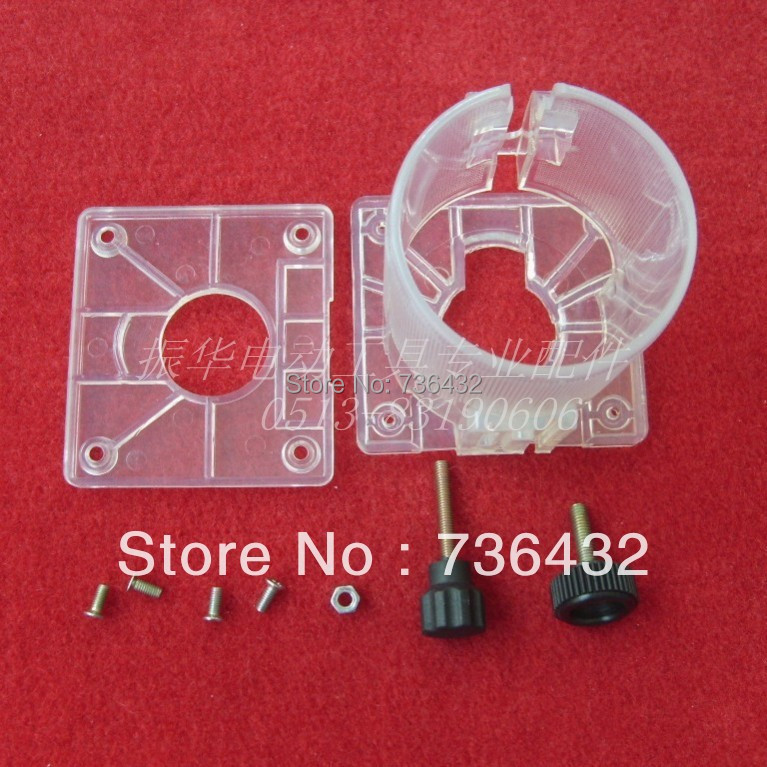 Free Shipping! Wholsaler Makita 3703&DongCheng M1P-FF02-6 For Trimming Machine Transparent Cover , Protection Cover Set 201