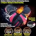 3.7 V 3600 MAH USB Luvas de Aquecimento Elétrico, Ao Ar Livre Esporte Esqui Bateria De Lítio Auto Aquecimento, 5 Dedos e dorso da Mão Aquecida 6 horas