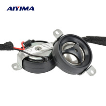 AIYIMA 2pcs 1inch Car Tweeter Audio Speaker 4ohm 20W Treble Loudspeaker for Car Stereo Auto Horn DIY aiyima 1pc 4inch audio portable speaker 8ohm 80w tweeter loudspeaker diy stage speaker horn treble home theater
