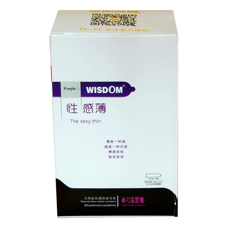 Wisdom Ultra-Thin Small Condoms Special Small Tight And Long-Lasting Lubrication Combination Condom Adult Sex Products