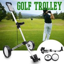 Тележка для гольфа, тележка для гольфа, выдвижная тележка для гольфа из алюминиевого сплава, складная тележка для гольфа