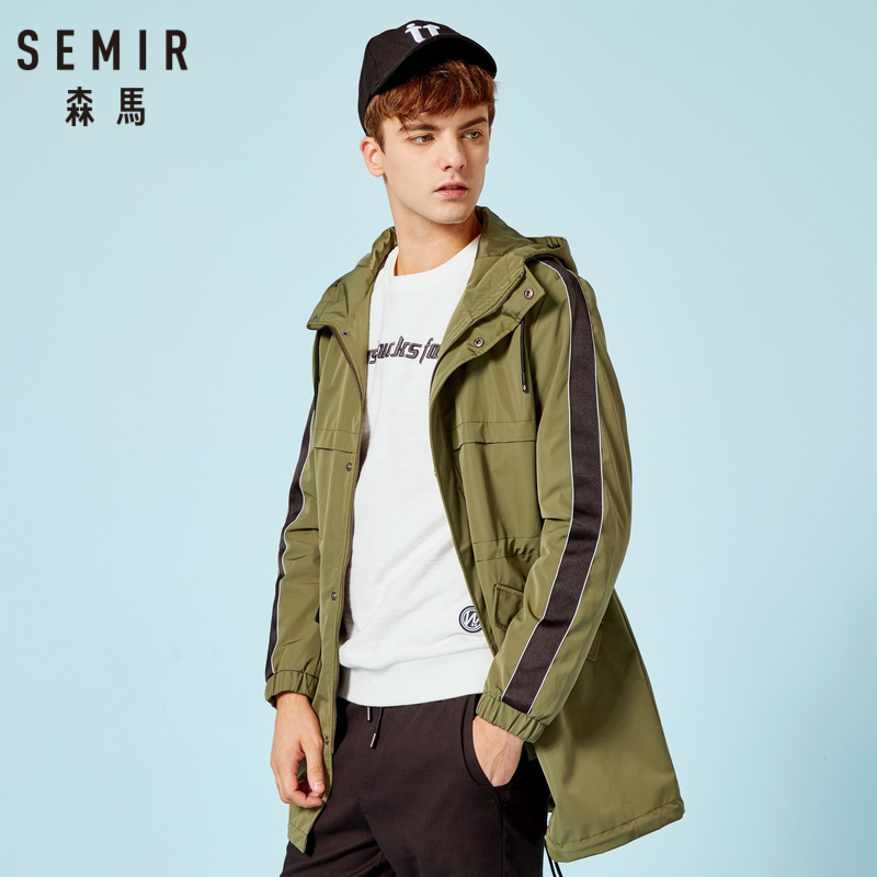 SEMIR Men Side-Striped Sleeved Hooded Jacket With Full-Zip Men's Outdoor Jacket With Drawstring Hood Windbreaker With Pocket
