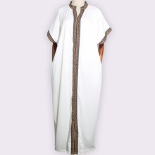 Kadınlar için afrika elbiseler geleneksel afrika uzun elbise Bazin afrika giyim nakış Dashiki elbise Lady için