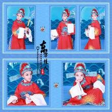 Костюм Сяо Гун Тан для маленького мальчика костюм оперы мужской