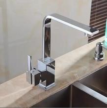 BECOLA раковина кран кухонный кран тело латуни полированный современный кухонный кран конструкция CODE-8053-3