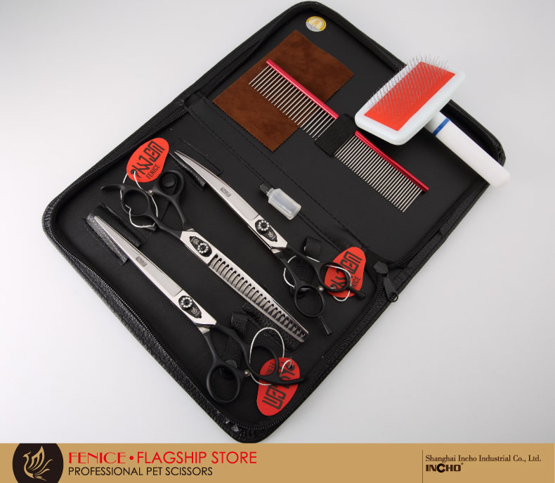 Dog grooming set 61