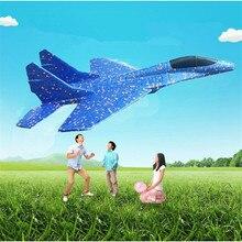 Детские игрушки, ручная метательная модель, самолет, пенопласт, самолет, трюк, образование, Epp планер, истребитель, игрушки-самолеты для детской игры, подарок