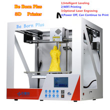 2017 Newest High Precision Intelligent leveling 3 D Printer With Free Filament Optional Laser Engraving 3D Printer Free Shipping